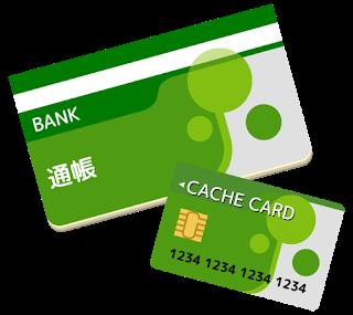 キャッシュカード.png